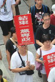Evento de la marcha de Hong Kong del vigésimo sexto aniversario de las protestas de la Plaza de Tiananmen de 1989 Imagen de archivo