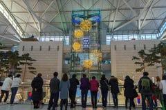 Evento de observación turístico del Año Nuevo de DEC 9,2017 en el aeropuerto Te de Inchon Imagen de archivo libre de regalías