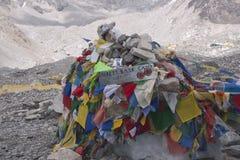 Everest Base Camp Stock Photo
