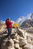 Everest Base Camp sign. Stock Image