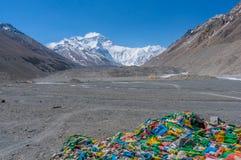 Everest base camp, Tibet. China Royalty Free Stock Photo