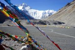 Everest base camp Royalty Free Stock Photo