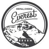 Everest im Himalaja, Nepal, China Abenteuerausweis im Freien Chomolungma-Gebirgsillustration lizenzfreie abbildung