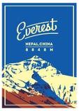 Everest im Himalaja, Nepal, China Abenteuerplakat im Freien Chomolungma-Gebirgsillustration lizenzfreie abbildung