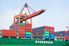 Evergreen Container Ship. Evergreen Ship with full of cargo docked in port on May 3, 2009 in Istanbul. Evergreen declared to minimize the impact of shipping Royalty Free Stock Photography