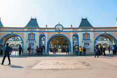 EVERLAND, YONGIN, KOREA - OCTOBER 25 : The unidentified tourists are travelling and enjoy shopping on October 25, 2014 at Everland Stock Images