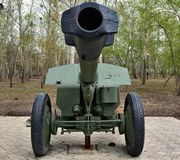 Artillery. In every city of Russia there are still guns Stock Images