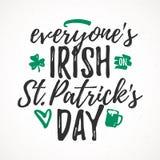 Everyones爱尔兰语在圣Patricks天 向量例证