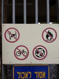 Forbidden: fire, bicycles, animals, games Royalty Free Stock Photo
