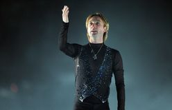 Evgeni Plushenko Kings en el hielo Foto de archivo libre de regalías