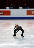 Evgeni Plushenko (Russia). ISU European Figure Skating Championship 2010 in Tallinn, Estonia. Evgeni Plushenko from Russia in Men's short program. Saku Suurhall Royalty Free Stock Photo