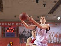 Evgeny Kolesnikov Royalty Free Stock Image