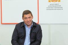 Evgeny Kuyvashev Stock Photos