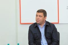 Evgeny Kuyvashev Royalty Free Stock Photo