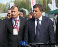 Evgeny Kuyvashev e Alexey Orlov Immagine Stock Libera da Diritti