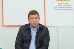 Evgeny Kuyvashev Royalty Free Stock Images