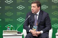 Evgeny Kuyvashev Stock Photography