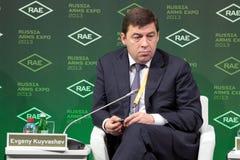 Evgeny Kuyvashev Royalty Free Stock Photos