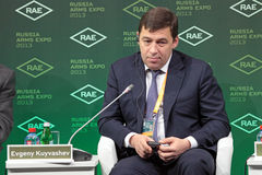 Evgeny Kuyvashev Royalty Free Stock Image