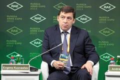 Evgeny Kuyvashev Stock Images