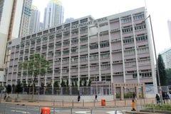 Eviti la scuola primaria del wah del corredo del leung di associazione fraterna di Tak immagini stock