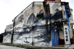 Evolution wall art painted by famous artist, Ernest Zacharevic in Ipoh. Royalty Free Stock Photography