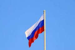 Evolving in wind flag of Russian Federation Royalty Free Stock Image