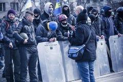 Evromaydan self-defense in Ukraine Stock Images