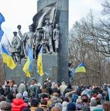 Evromaydan in Ucraina Fotografie Stock Libere da Diritti