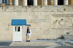 Evzonas bewaakt het Parlement Stock Afbeeldingen
