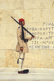 Evzone żołnierz z karabinem 5 Zdjęcia Royalty Free