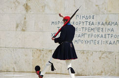 Evzone in front of Hellenic Parliament Stock Photo