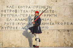 Evzone guarding the Tomb of Unknown Soldier in Athens dressed in service uniform Stock Photo