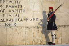 Evzone guarding the Tomb of Unknown Soldier in Athens dressed in service uniform Royalty Free Stock Images