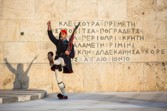Evzone guarding the Tomb of Unknown Soldier in Athens dressed in service uniform royalty free stock photos