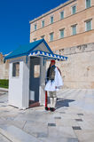 Evzone guards the Tomb of the Unknown Soldier on August 4, 2013 in Athens, Greece. Stock Photo