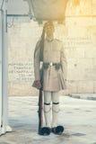 Evzone gwardia honorowa z karabinem 2 Zdjęcia Royalty Free