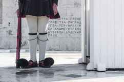 Evzone (prezydencki ceremoniału strażnik) Grecja Zdjęcia Royalty Free