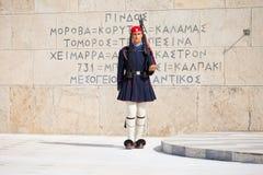Evzone que guarda al parlamento, Atenas fotos de archivo libres de regalías