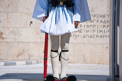 Evzone w Ateny, Grecja. Obrazy Stock