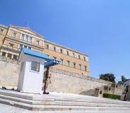 Evzones in Athen, Griechenland Lizenzfreies Stockfoto