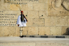 Evzones. An Evzone guard standing in front of parliament building in Athens, Greece Stock Photography