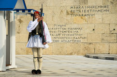 Evzones. An Evzone guard standing in front of parliament building in Athens, Greece Royalty Free Stock Photos