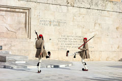 Evzones guard Stock Photography
