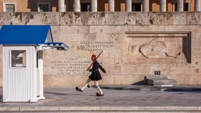 Evzones - presidential ceremonial guards in the Tomb of the Unknown Soldier at the Greek Parliament. ATHENS, GREECE - JANUARY 19, 2017: Evzones - presidential royalty free stock photos