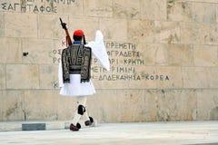 Evzoni guard Royalty Free Stock Photos