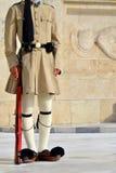 Evzoni Guard Royalty Free Stock Photo