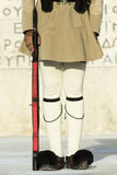 Evzoni guard. Under greek parliament Royalty Free Stock Photo