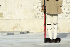Evzoni guard. Under greek parliament Royalty Free Stock Images