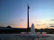 Ewening Moskau-Park Stockfotos